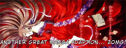 Pandora Hearts Anime Adaption Coming