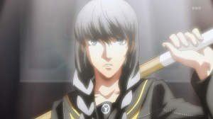 persona 4 dating ayane Yu narukami is the main protagonist of shin megami tensei: persona 4 his bond to ayane matsunaga, to switch izanagi for this physival-attribute persona.