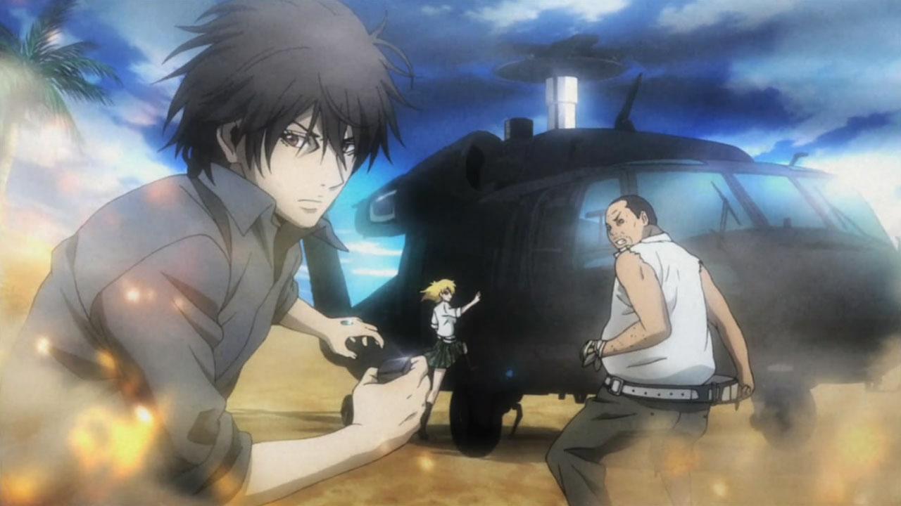 Btooom Anime