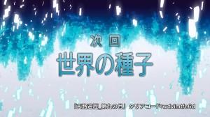 Sword_24_11