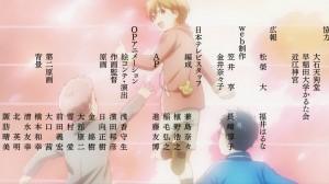 chihayafuru201-ed2
