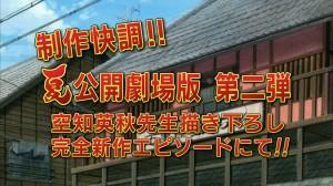 Gintama - 261 - p1