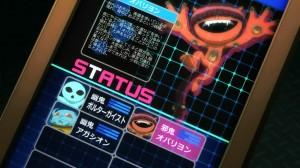 Devil_04_6