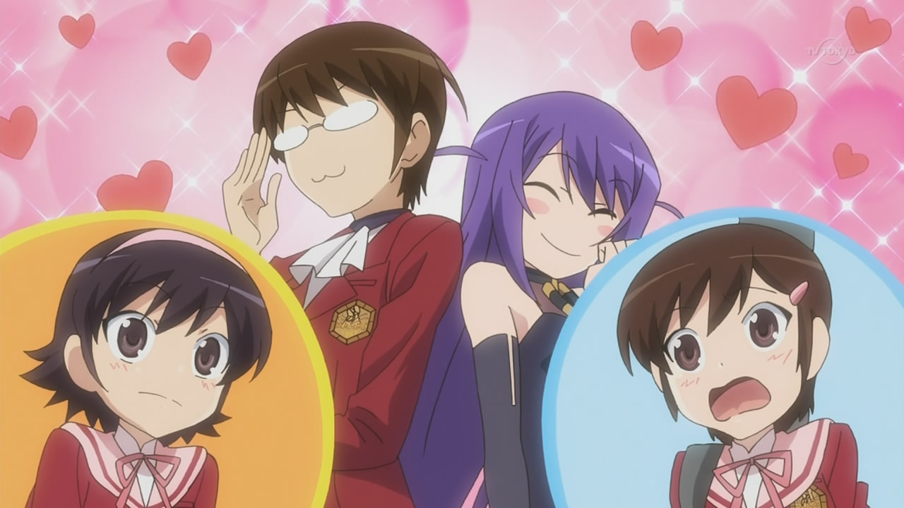 keima and chihiro relationship questions