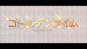 Golden_02_11