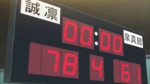 Kuroko's Basketball 2 - 04 - 02
