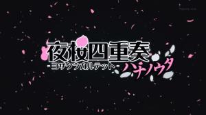 Yozakura_02_12