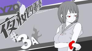 Yozakura_03_12