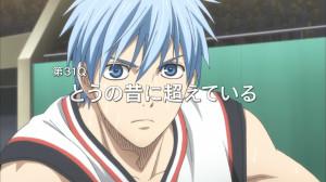 Kuroko's Basketball 2 - 5 - p1