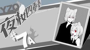 Yozakura_07_16