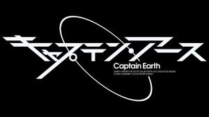 Captain_01_15