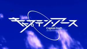Captain_02_14