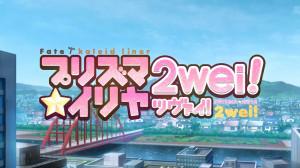 2wei_02_12