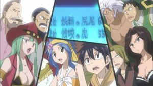 Fairy Tail S2 - 14 - 20