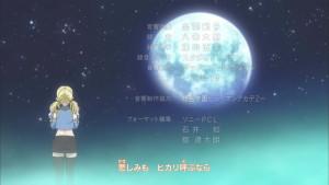 Fairy Tail S2 - 14 - ed1