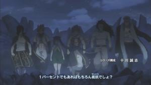Fairy Tail S2 - 14 - op1