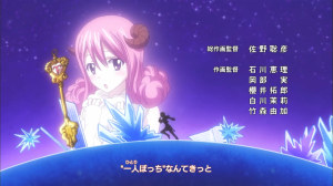 Fairy Tail S2 - 29 - ed1