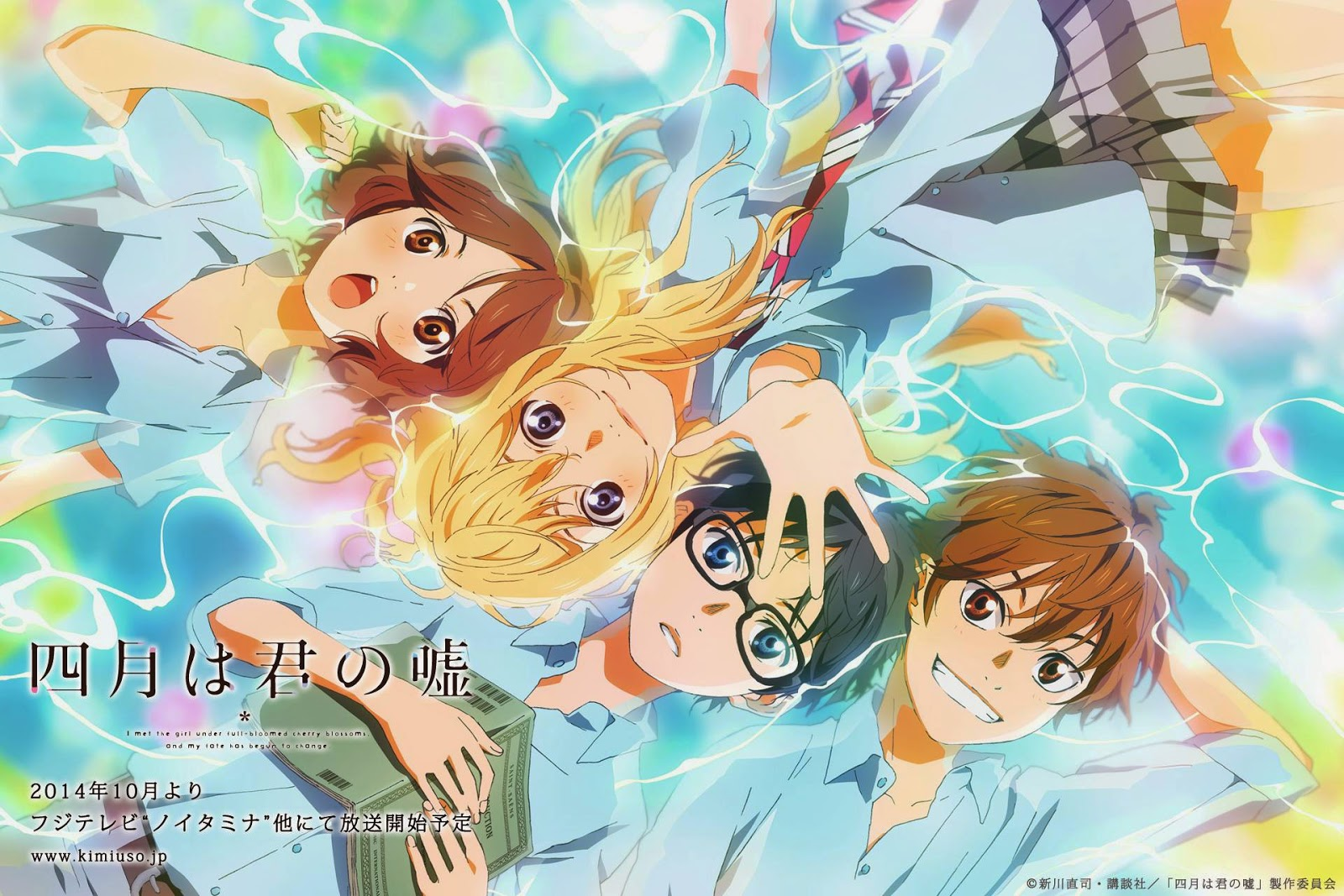 in defence of shigatsu wa kimi no uso