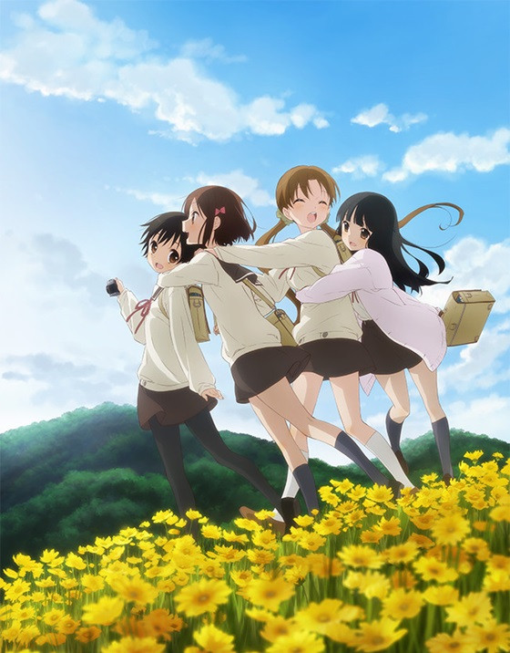 Tamayura Key Visual