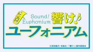 Euphonium_01_16
