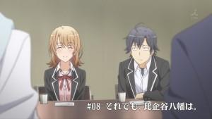 Yahari Ore no Seishun Love Comedy wa Machigatteiru Zoku -  07 - p1