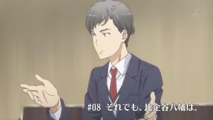 Yahari Ore no Seishun Love Comedy wa Machigatteiru Zoku -  07 - p2