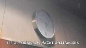 Yahari Ore no Seishun Love Comedy wa Machigatteiru Zoku - 11 - p2