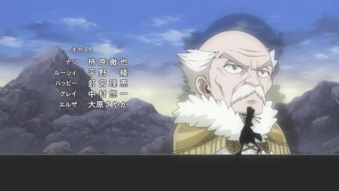 Fairy Tail S2 - 78 - ed1
