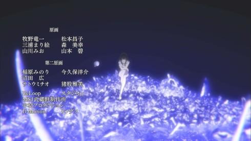 Sakurako-san no Ashimoto ni wa Shitai ga Umatteiru - 02 - ed1