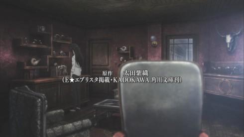 Sakurako-san no Ashimoto ni wa Shitai ga Umatteiru - 02 - op2