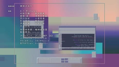 Subete ga F ni Naru - 01 - ed1