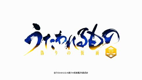 Utawarerumono_01_6