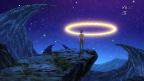 Comet Lucifer - 07 - p1