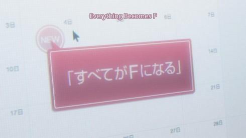 Subete ga F ni Naru - 06 - 09