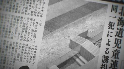 Boku dake ga Inai Machi - 01 - 24