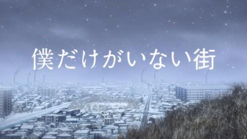 Boku dake ga Inai Machi - 02 - op2