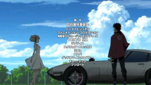 Dimension W - 01 - ed2