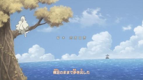 Fairy Tail S2 - 91 - ed1