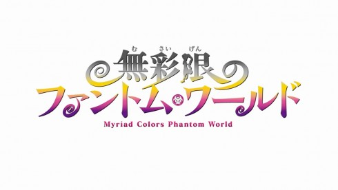 PhantomW_01_14