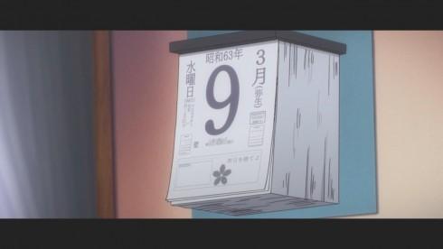 Boku dake ga Inai Machi - 05 - 13