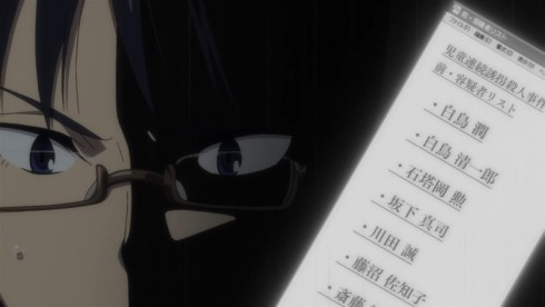 Boku dake ga Inai Machi - 06 - 08