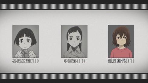Boku dake ga Inai Machi - 09 - 11