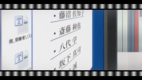 Boku dake ga Inai Machi - 10 - 09