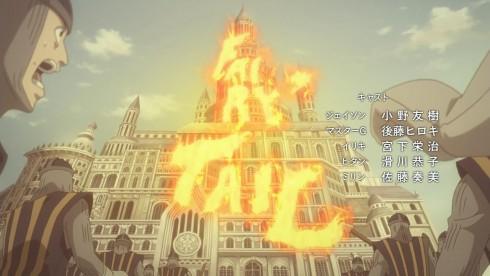 Fairy Tail S2 - 102 - 17
