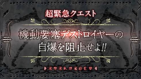 Konosuba_10_6