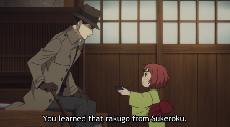 """And Sukeroku learned thriftiness from his old roommate, so PAY UP, POPS."""