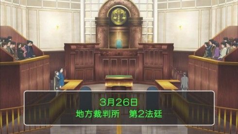 Ace Attorney - 01 - 06