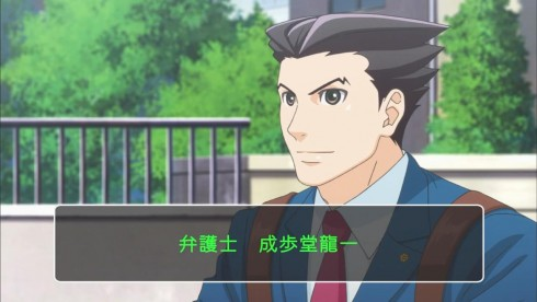 Ace Attorney - 01 - 07