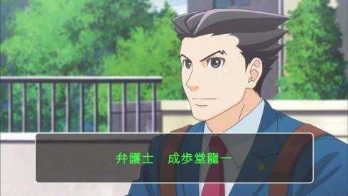 Ace Attorney - 01 - 07