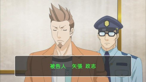 Ace Attorney - 01 - 14